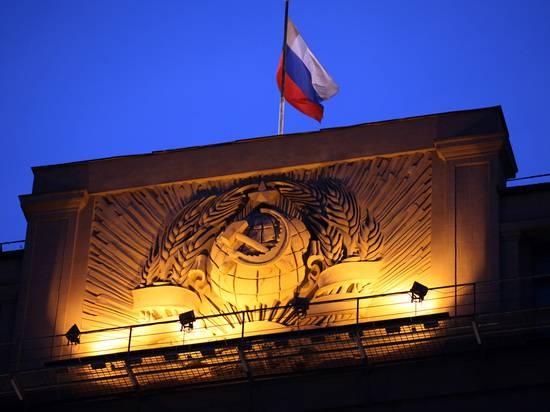 Россия может расширить список недружественных стран