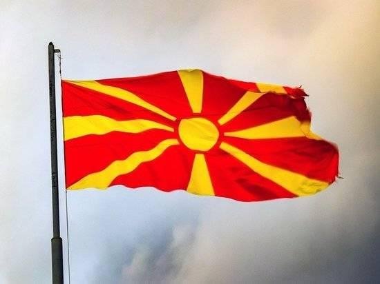 Объявленный персоной нон грата российский дипломат покинул Северную Македонию