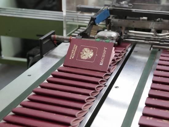 В Думе посулили гражданство РФ всем украинцам и белорусам