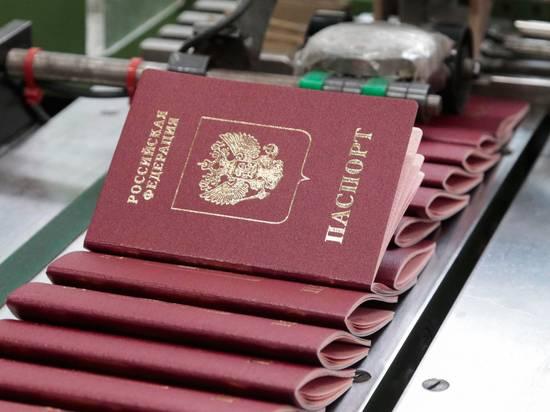 Внесен законопроект про упрощенное получение белорусами и украинцами гражданства России