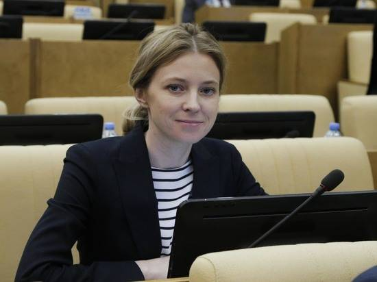 Поклонская предложила пригласить в Крым Грету Тунберг