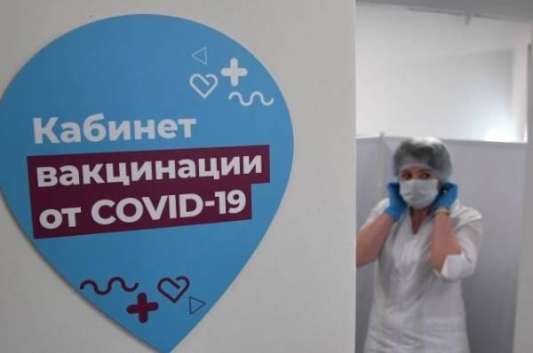 Остановим вирус. В Москве введена обязательная вакцинация в сфере услуг