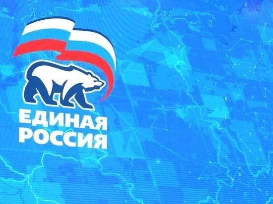 """Съезд """"Единой России"""" пообещали провести с соблюдением максимальных мер безопасности"""