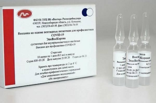 Что грозит за покупку настоящих сертификатов о вакцинации без прививки?