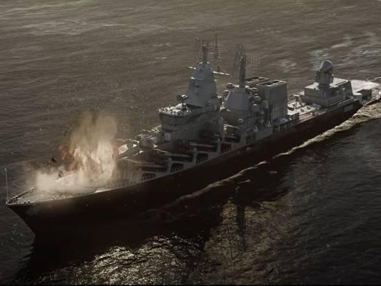 Армия США выложила ролик с ударом по российскому крейсеру «Слава»