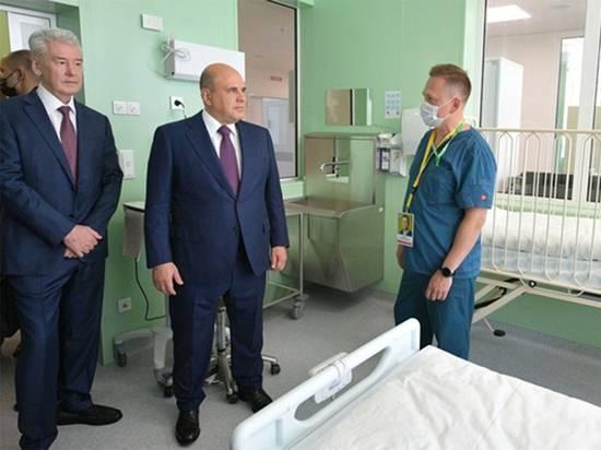 Мишустин встретил День медика в Коммунарке: врачам выделят 25 млрд рублей