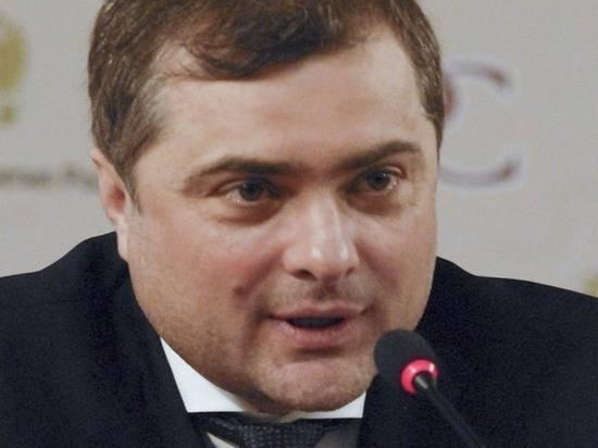 """Сурков объяснил """"монархизм"""" Путина: """"Передозировка свободы смертельна"""""""