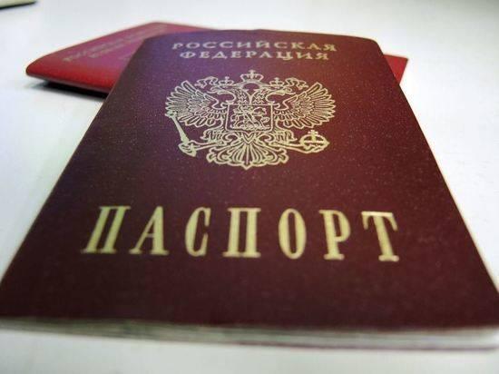 Украина захотела пересмотреть Минские соглашения из-за российских паспортов в Донбассе