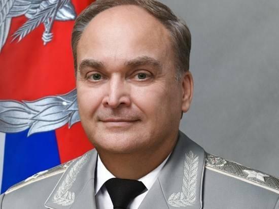 Посол РФ Антонов сел в самолет до США