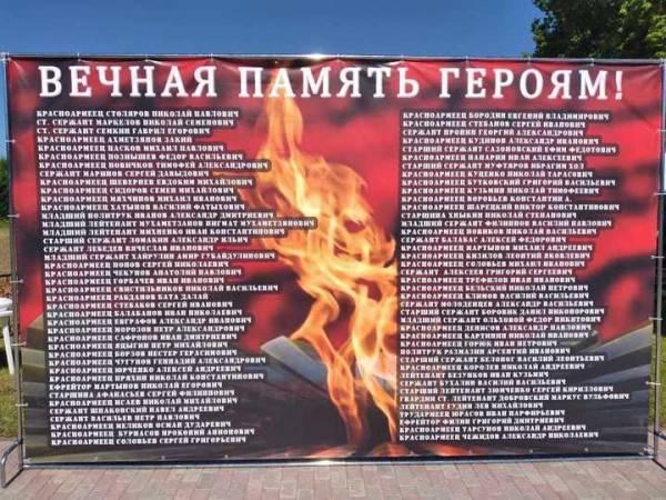 В Подмосковье отдали воинские почести красноармейцам, погибшим за Москву