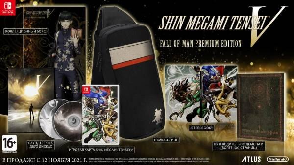 Официально: Коллекционное издание Shin Megami Tensei V для Nintendo Switch выйдет в России