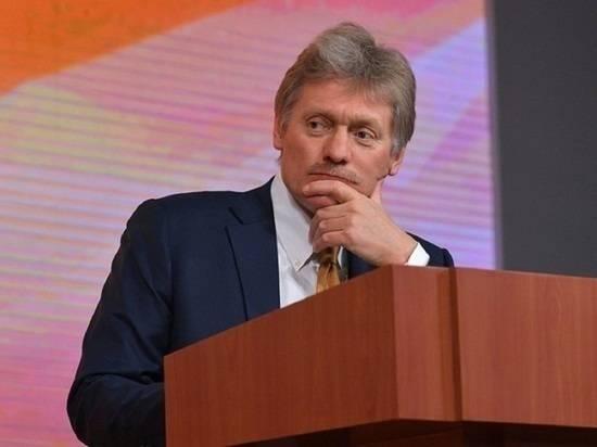 Песков прокомментировал возвращение посла Антонова в США