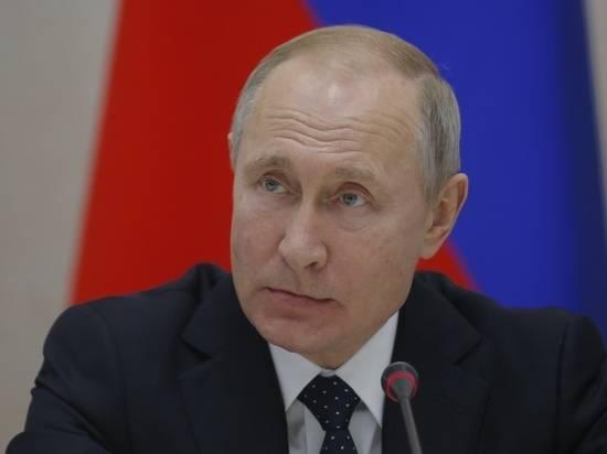 Путин назвал главные задачи парламента России