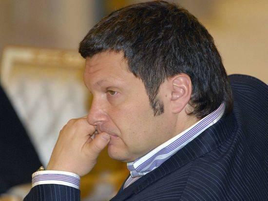 Прокуратура назначила дополнительную проверку слов Владимира Соловьева о Гитлере