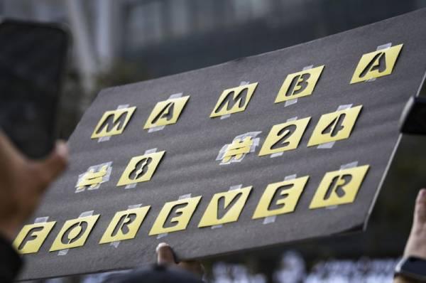 NBC: вдова Брайанта достигла договоренности по делу о гибели баскетболиста