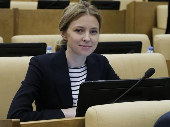 Поклонская рассказала, почему не боролась с коррупцией в Госдуме