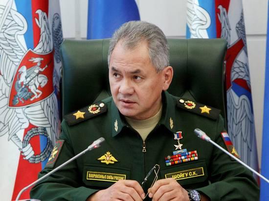 Шойгу процитировал Ростроповича, предложившего способ остановить войну