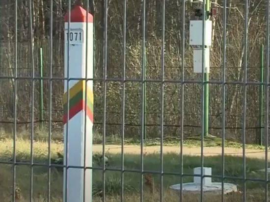Евросоюз отказался финансировать стену на границе Литвы и Белоруссии