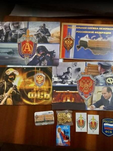 СБУ опять раскрыла «агентурную сеть ФСБ»: «Остапа понесло»