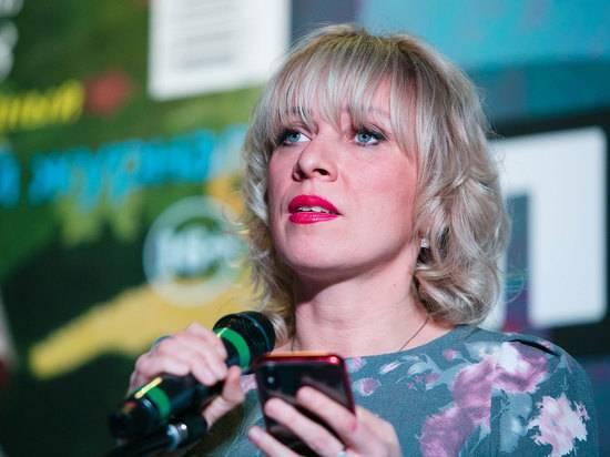 Захарова усмотрела символ Украины на картине с голыми братьями Кличко