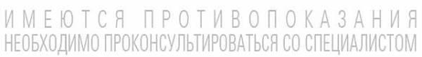 Помочь другим. В Словакии ждут российский препарат для защиты от COVID-19