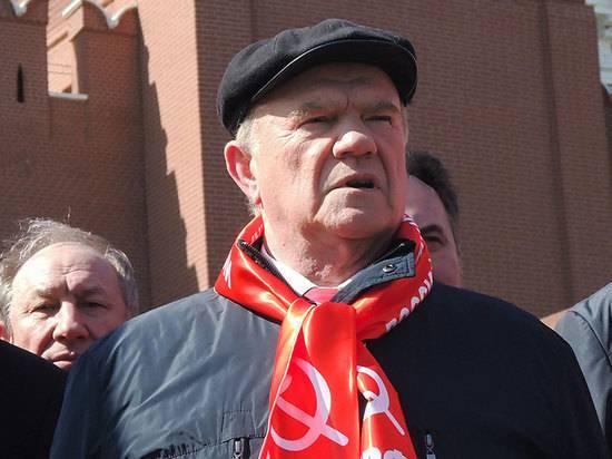 Зюганов рассказал о драке с Ельциным во дворе