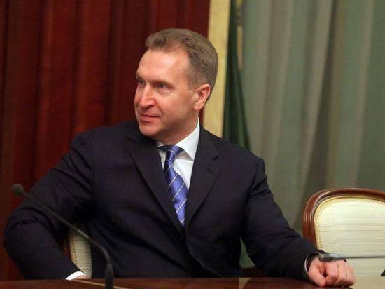 Путин назначил Шувалова председателем корпорации ВЭБ.РФ