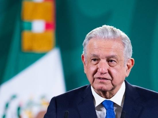 Президент Мексики предложил создать региональный союз по принципу ЕС