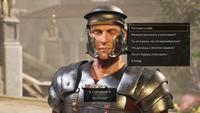 Skyrim родил игру: Обзор The Forgotten City