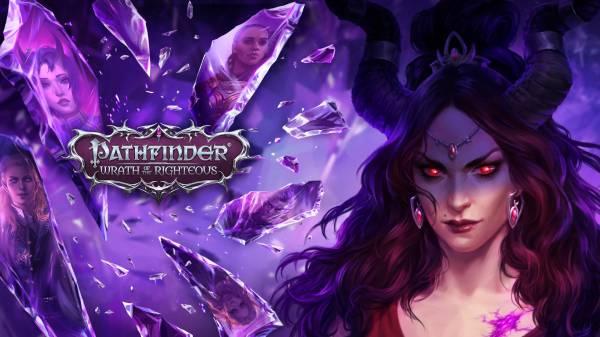 Российскую ролевую игру Pathfinder: Wrath of the Righteous уже можно предзаказать в Steam, Epic Games Store и GOG - детали