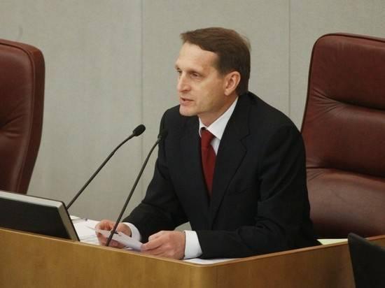 Нарышкин: в Москве ЦРУ считают партнером