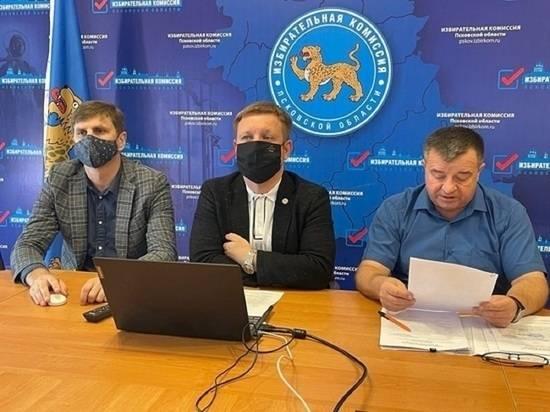 """Депутата от """"Яблока"""" Шлосберга сняли с выборов в псковский парламент"""