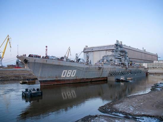 Эксперт оценил перспективы самой мощной боевой единицы российского ВМФ