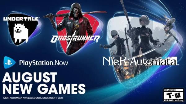Не только PS Plus: Чем Sony порадует подписчиков PlayStation Now в августе