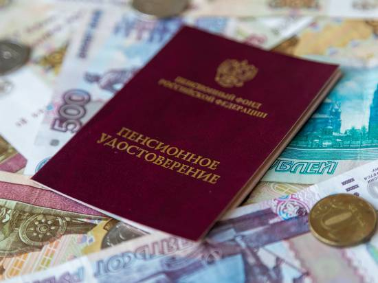 Россияне отказываются выходить на пенсию: люди не верят в соцобеспечение