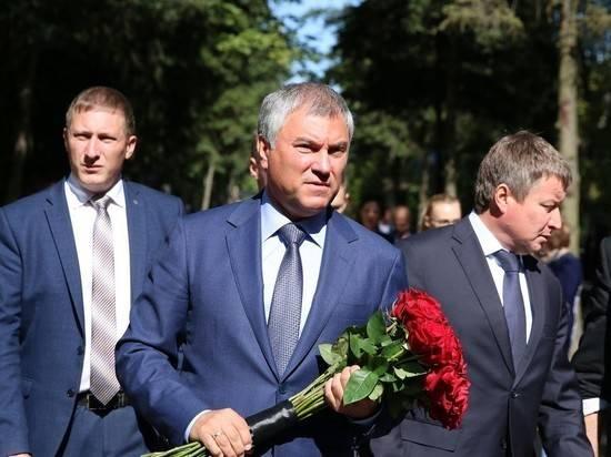 Володин назвал циничными высказывания Зеленского о Крыме