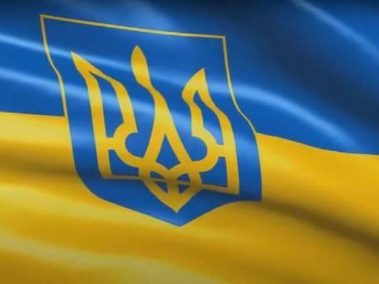 У Зеленского задумались о новом названии для Украины