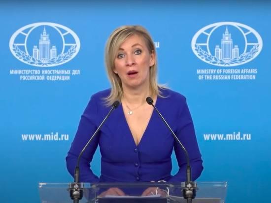 Захарова сравнила Украину с рыбой на сковороде
