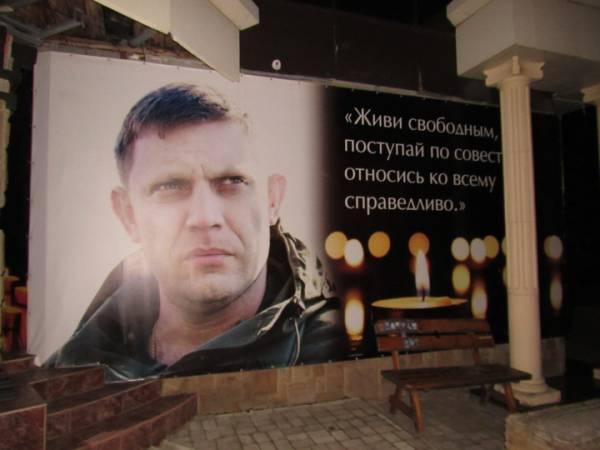 Местные рассказали о будущем Донбасса: «Русские и украинцы будут жить мирно»