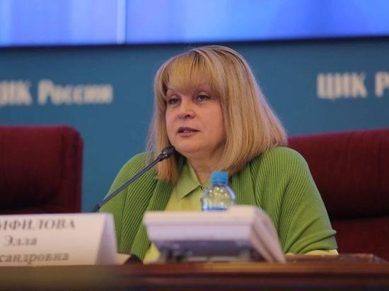 Памфилова сообщила о жалобах на принуждение к голосованию