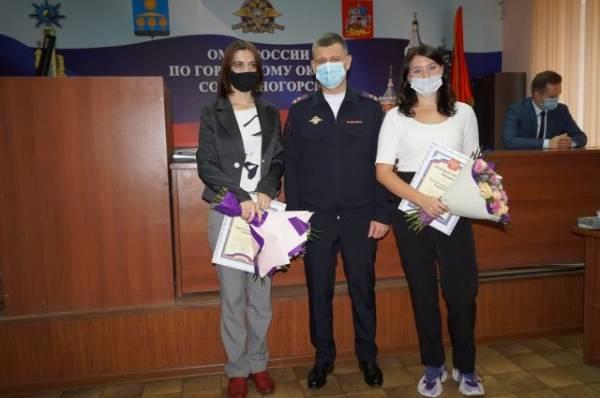 Правоохранители наградили спасительниц 9-летней девочки в Подмосковье