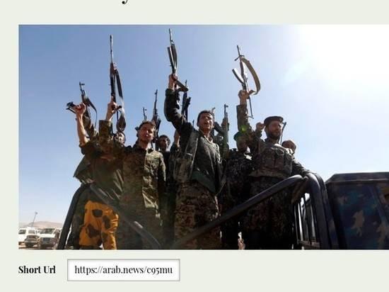 В Йемене убиты 80 хуситов