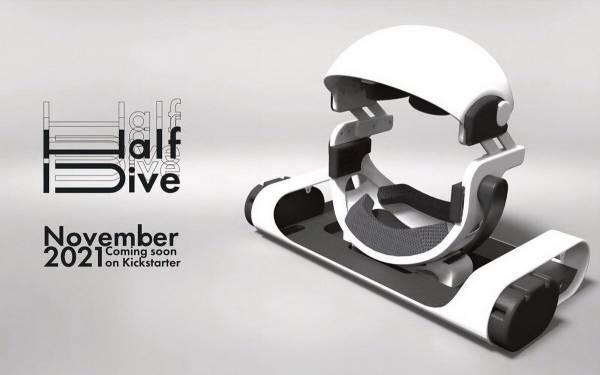 Diver-X разрабатывает VR-гарнитуру HalfDive для использования перед сном