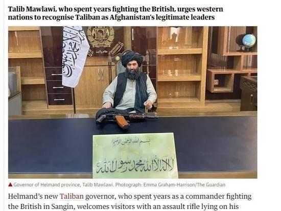 Послание губернатора Талибана к Западу: «Возвращайтесь с деньгами, а не с оружием»