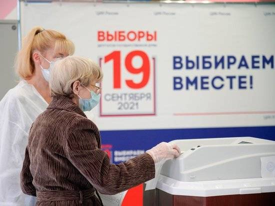 Выборы 2021 онлайн: экзит-полы и результаты по Госдуме, губернаторам, заксобраниям