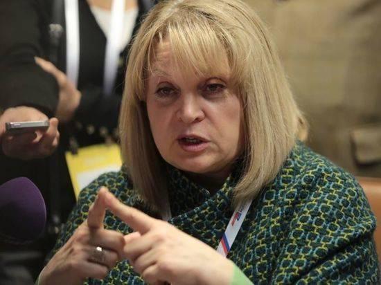 Памфилова назвала уткой сообщения о задержке подведения итогов голосования
