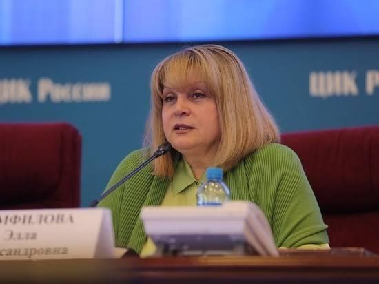 Памфилова не смогла встретиться с Путиным из-за трагедии в Перми