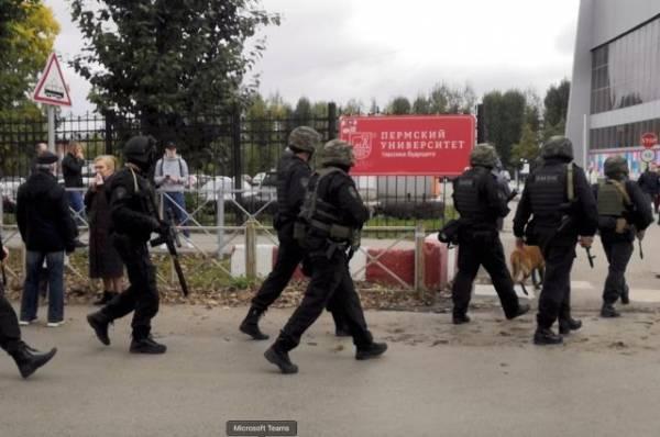 Устроивший стрельбу в Пермском госуниверситете владел оружием законно