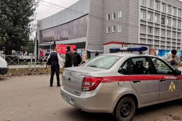 «ВКонтакте» заблокировала страницу подозреваемого в стрельбе в вузе Перми