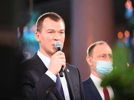 Михаил Дегтярев стал губернатором Хабаровского края
